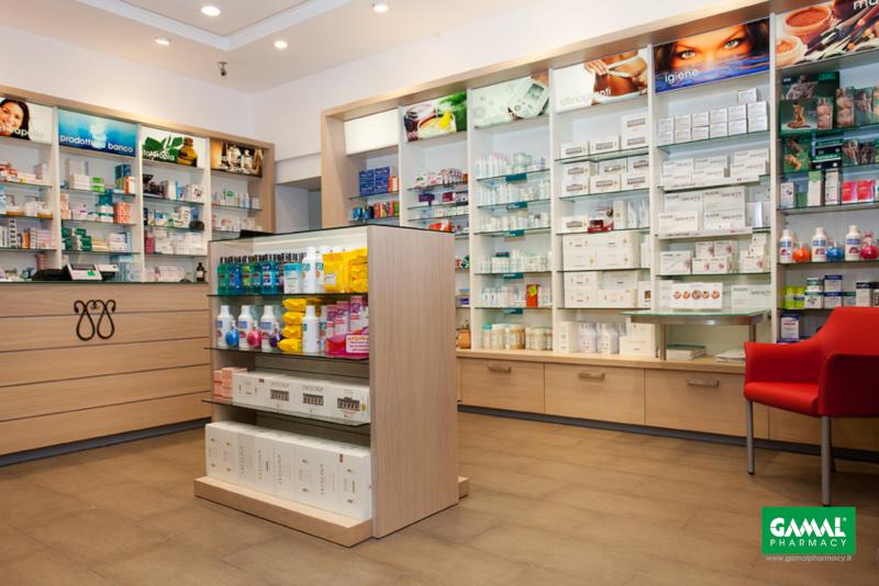 Farmacia Saladino Gamal Pharmacy