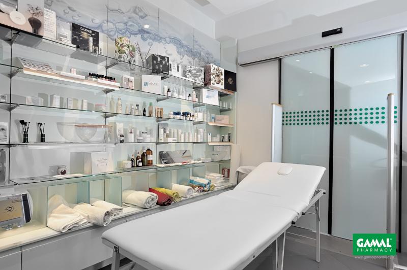 Farmacia Rizzo Gamal Pharmacy